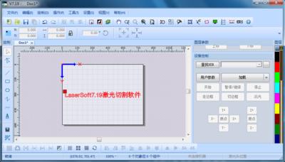 激光雕刻切割软件_LaserSoft7.22.4激光切割软件,激光切割雕刻控制系统,激光软件