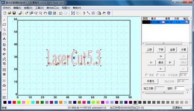 激光雕刻切割软件_LaserCut5.3激光切割软件 激光切割雕刻控制系统 激光软件